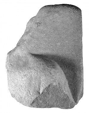 Odlomek reliefne plošče